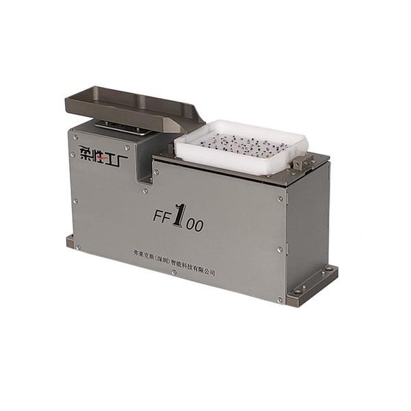 柔性供料器FF100--复制